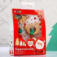 Подарочный набор 'Дед Мороз', 2 предмета держатель для соски-пустышки и грызунок-прорезыватель