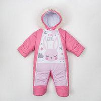 Комбинезон зимний Крошка Я 'Sweet bunny', розовый, р.24, рост 68-74 см