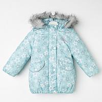 Куртка для девочки, цвет голубой, рост 104 см