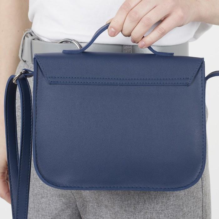 Сумка-мессенджер Медведково, отдел на клапане с 2-я кнопками, наружный карман, длинный ремень, цвет синий - фото 4