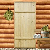 Дверной блок для бани, 180x80см, из сосны, на клиньях, массив, 'Добропаровъ'