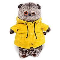 Мягкая игрушка 'Басик', в жёлтой куртке B Co, 25 см