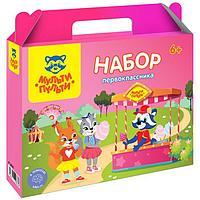 Набор первоклассника 28 предметов Мульти-Пульти 'Для девочек', в подарочной коробке 300855