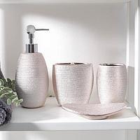 Набор аксессуаров для ванной комнаты 'Камилла', 4 предмета (мыльница, дозатор для мыла 480 мл, 2 стакана),