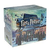 Гарри Поттер. Комплект из 7 книг в футляре. Роулинг Дж. К.