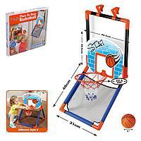 Набор для баскетбола 'Бросок', крепится на дверь, трансформируется в стойку