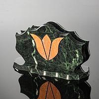 Визитница 'Тюльпан', 220х90х120 мм, змеевик