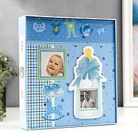 Фотоальбом на 120 фото 10х15 см 'Детская бутылочка' в коробке МИКС 22,5х23,5х5 см