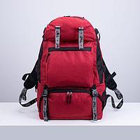 Рюкзак туристический, 65 л, отдел на молнии, 3 наружных кармана, цвет чёрный/бордовый