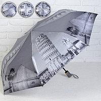 Зонт автоматический 'Города и кошки', в подарочной упаковке, 3 сложения, 8 спиц, R 51 см, цвет МИКС