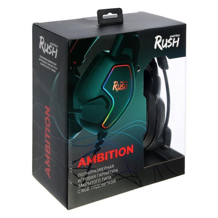 Наушники Smartbuy AMBITION, игровые, полноразмерные, микрофон, подсветка,2.1 м,чёрно-красные - фото 9