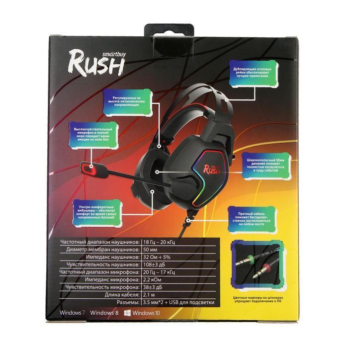 Наушники Smartbuy AMBITION, игровые, полноразмерные, микрофон, подсветка,2.1 м,чёрно-красные - фото 10