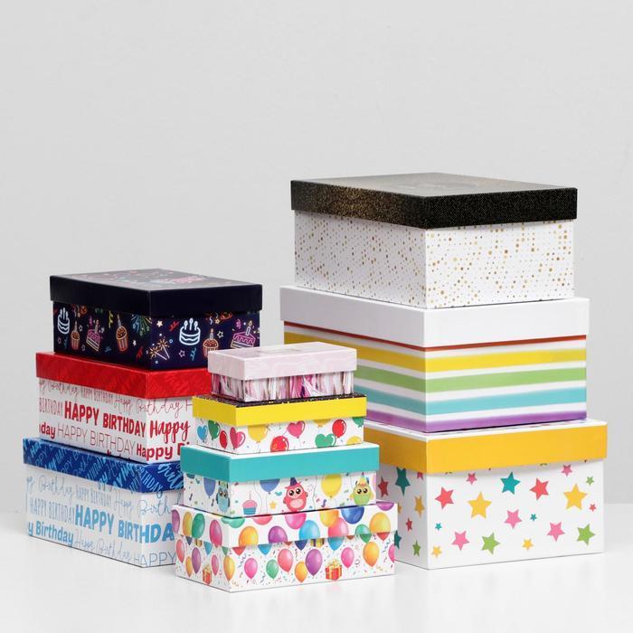 Набор коробок 10 в 1 'С Днём Рождения', 30,5 х 20 х 13 - 12 х 6,5 х 4 см - фото 2