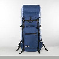 Рюкзак туристический, 100 л, отдел на шнурке, наружный карман, 2 боковые сетки, цвет синий/голубой
