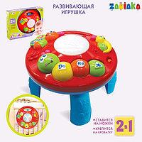 Детский музыкальный столик/подвеска 2 в 1, звуковые эффекты, работает от батареек