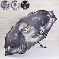 Зонт полуавтоматический 'Кошки', 3 сложения, 9 спиц, R 50, цвет МИКС