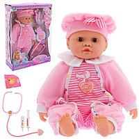 Интерактивный пупс 'Милая кукла' болеет, текут сопли, краснеют щёки, звуковые функции, МИКС