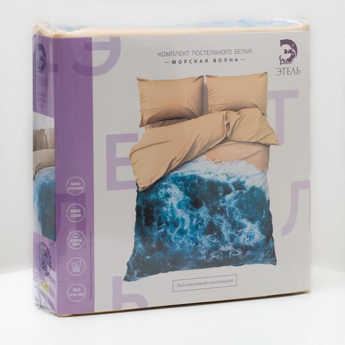Постельное бельё 'Этель' евро Морская волна 200х217 см, 260*240 см, 50х70 см - 2 шт - фото 5