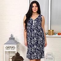 Сорочка женская, цвет тёмно-синий, размер 56
