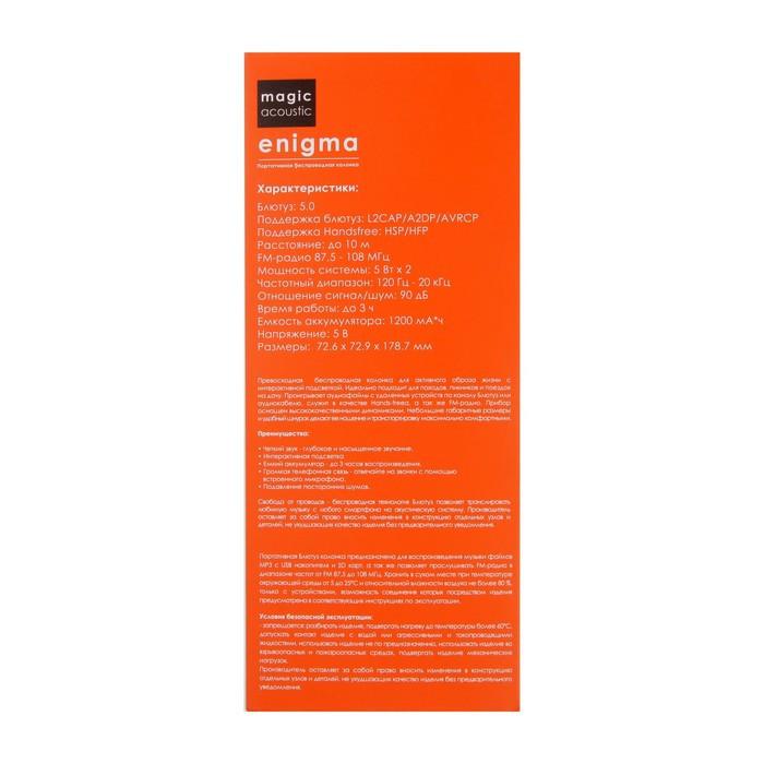 Портативная колонка SK1012BK, microSD/USB, Bluetooth 5.0, 10 Вт, 1200 мАч, чёрная - фото 7