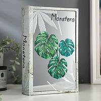 Шкатулка-книга дерево кожзам 'Монстера' зеркало 26х17,5х5 см
