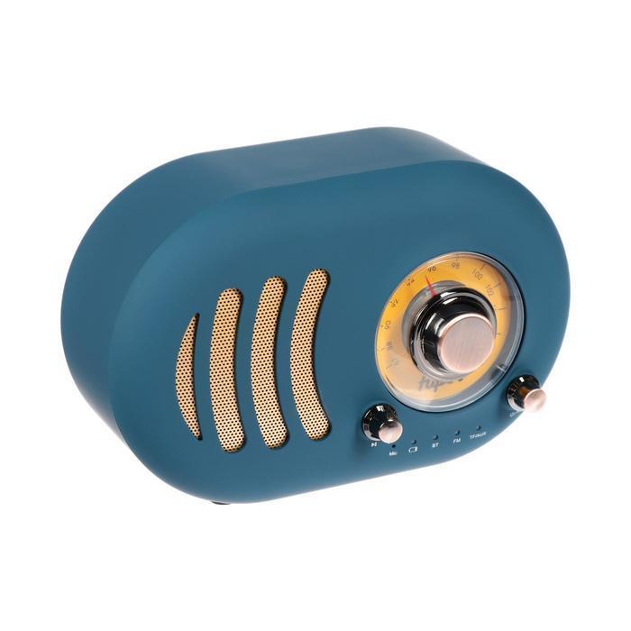 Портативная колонка Hiper RETRO S, BT, 5 Вт, Micro-USB/AUX, 1800 мАч, синяя - фото 1