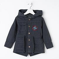 Куртка для мальчика, цвет тёмно-серый, рост 92 см