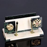 Набор настольный 'Герб', с двумя подставками под ручки, 22х10х10 см змеевик, мрамор