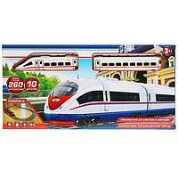 Железная дорога 'Скоростной пассажирский поезд'', световые и звуковые эффекты, 260 см