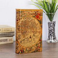 Сейф-книга 'Старинные карты мира'