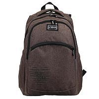 Рюкзак молодежный с эргономичной спинкой Stavia, 44 х 32 х 16 см, для девочки 'Сердце'