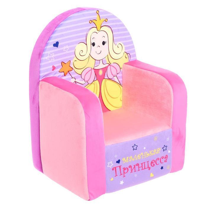 Мягкая игрушка 'Кресло. Принцессы', 53 см - фото 1