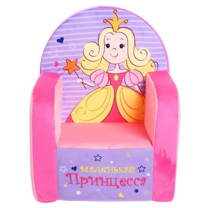 Мягкая игрушка 'Кресло. Принцессы', 53 см - фото 2