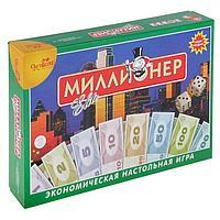 Настольная игра 'Миллионер-элит', твёрдая коробка