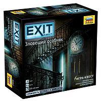 Настольная игра 'Exit Квест Зловещий особняк'