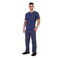 Костюм мужской (футболка, брюки) 'Кавалер', цвет синий, размер 52