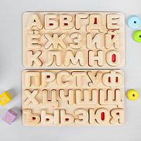 Рамка-вкладыш 'Алфавит', высота букв 6 см, размер планшета 42 x 22 см