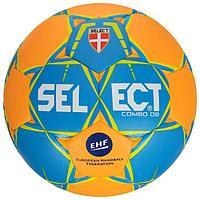 Мяч гандбольный SELECT COMBO DB Lille, размер 3, EHF, ПУ, гибридная сшивка, цвет оранжевый/синий
