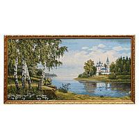 Гобеленовая картина 'Святые берега' 50х100 см