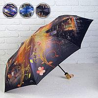 Зонт автоматический 'Города и цветы', в подарочной упаковке, 3 сложения, 8 спиц, R 51 см, цвет МИКС