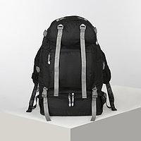 Рюкзак туристический, 65 л, отдел на молнии, 3 наружных кармана, цвет чёрный