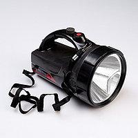 Фонарь аккумуляторный, 1 LED, 15W, 3 режима, от сети, 19х14х14 см