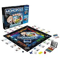 Игра настольная 'Монополия. Бонусы без границ'