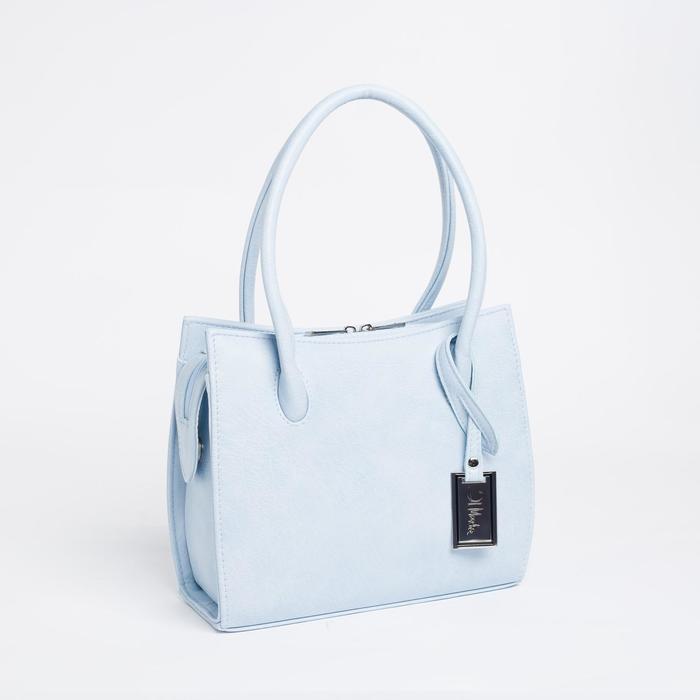 Сумка женская, отдел на молнии, наружный карман, длинный ремень, цвет голубой - фото 1