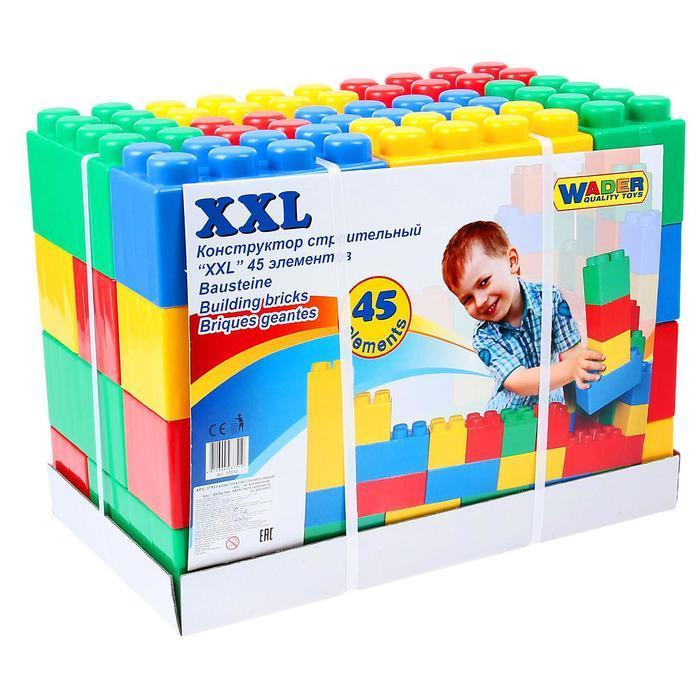 Конструктор строительный XXL, 45 деталей - фото 1