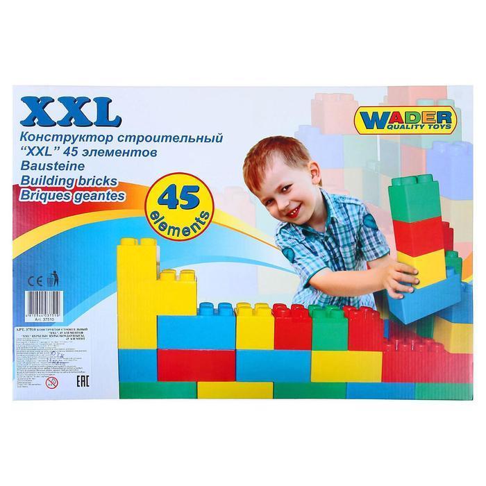 Конструктор строительный XXL, 45 деталей - фото 3