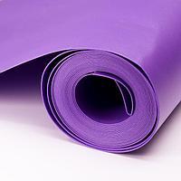 Изолон для творчества фиолетовый 2 мм, рулон 0,75х10 м