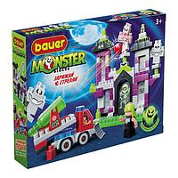 Конструктор Monster blocks, набор средний