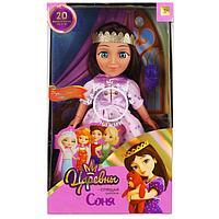 Кукла озвученная 'Соня', 32 см, новый наряд, 20 фраз и песен из м/ф