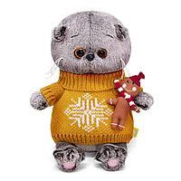 Мягкая игрушка 'Басик Baby в оранжевом свитере', 20 см
